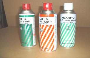 スプレー型離型剤「エアゾールシリーズ」